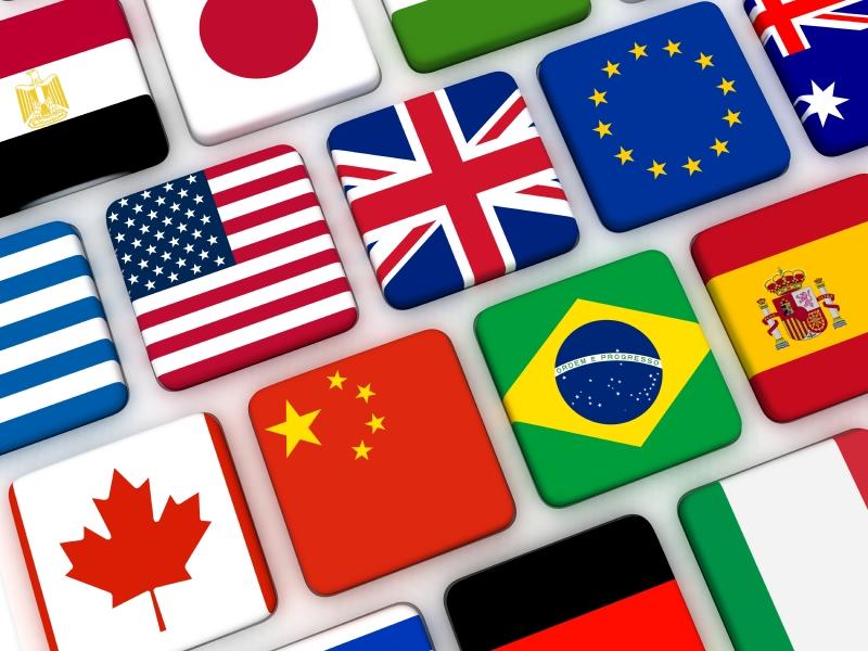 الترجمة بلغات مختلفة