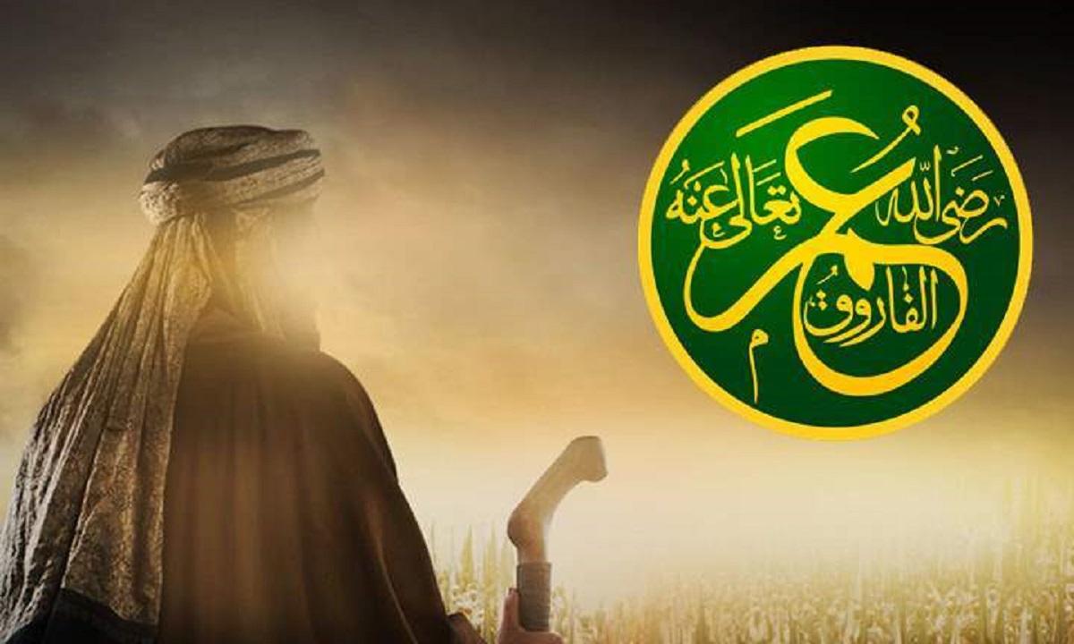 عهد عمر بن الخطاب